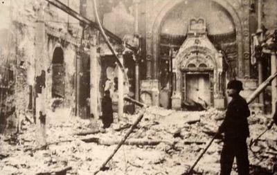 Разгромленная Сефардская синагога <br />в Бухаресте январь 1941.
