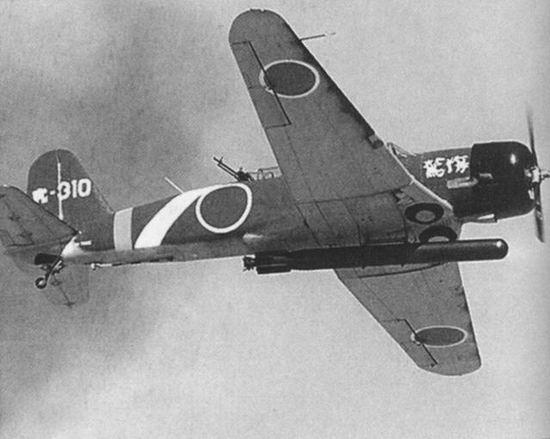 Японский крылатый шакал b 54
