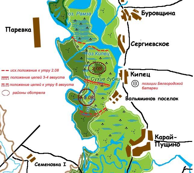 Рис.7. Ход операции прочесывания Паревского леса 2-6 августа 1921 г. с указанием районов артобстрела.