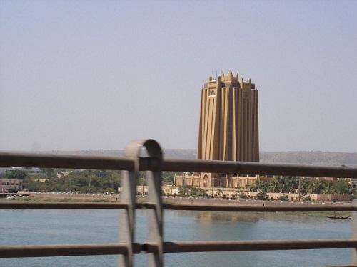 Центральный банк в Бамако
