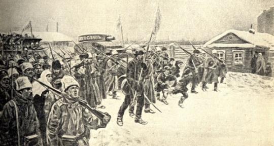 'На рабочей окраине в дни свержения самодержавия'. Рисунок художника И.А. Владимирова