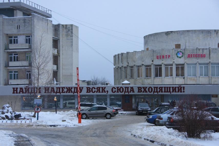 http://scepsis.ru/images/1711.jpg