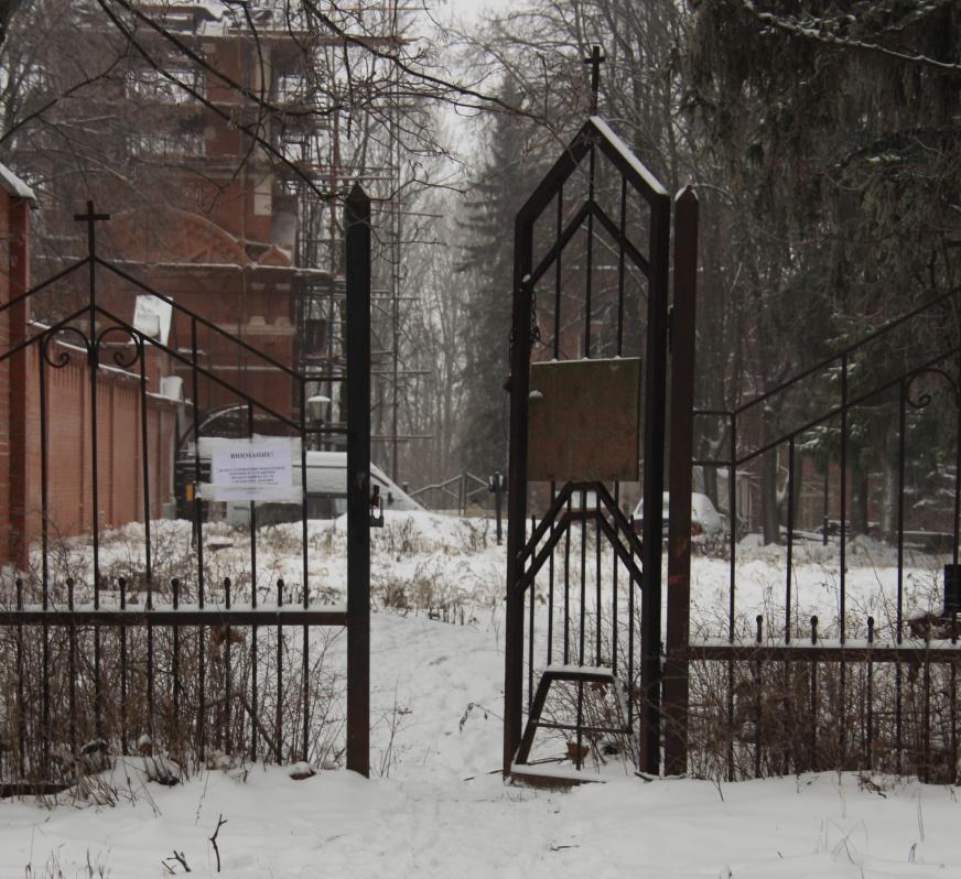 http://scepsis.ru/images/1713.jpg