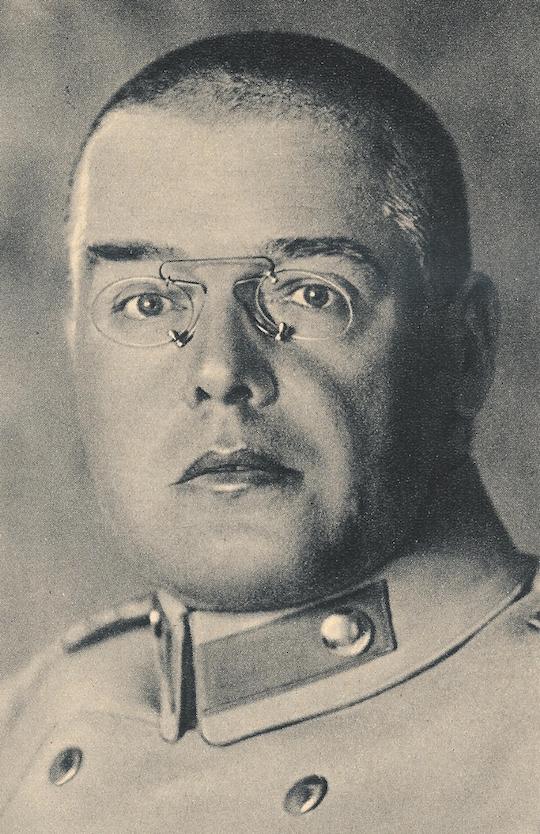 Генерал Макс Гофман