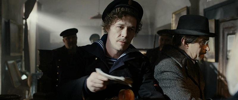 Сериал «Троцкий»
